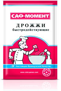 использовать просроченные сухие дрожжи при выпечке: