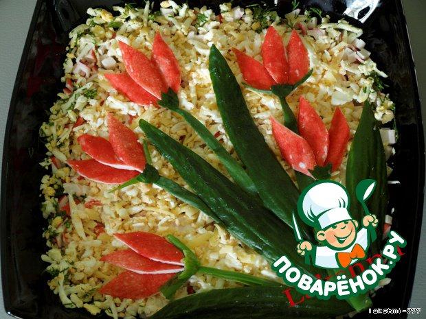 рецепт салат букет тюльпанов фото