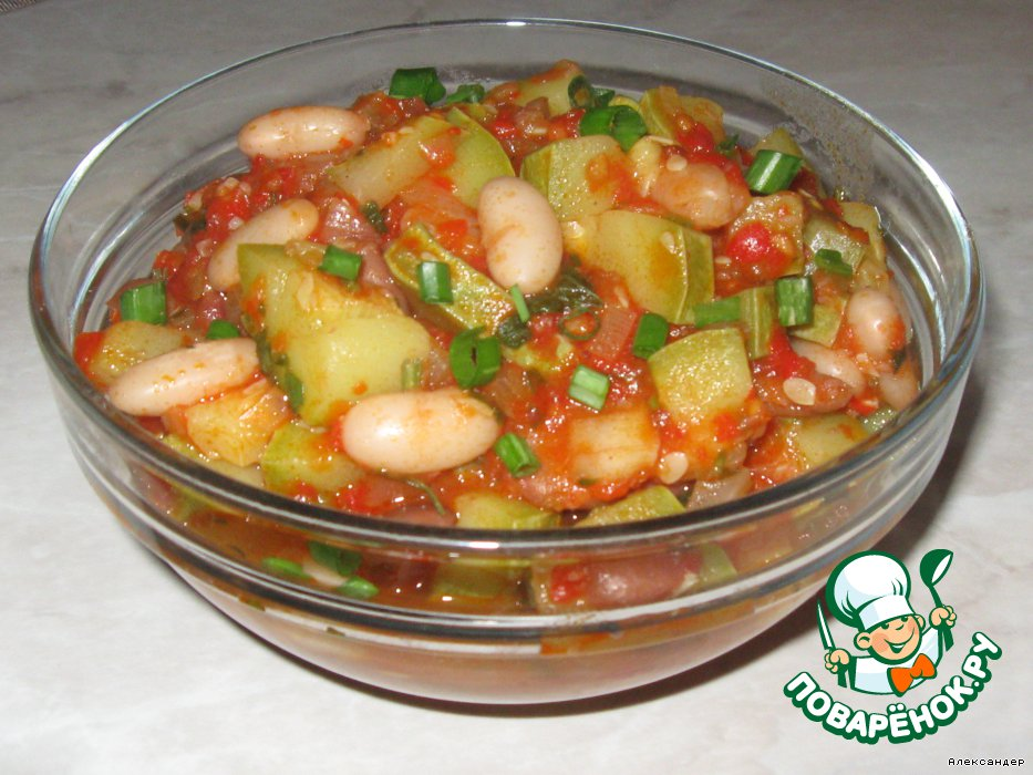 Кабачки с фасолью на зиму рецепты с фото пошагово