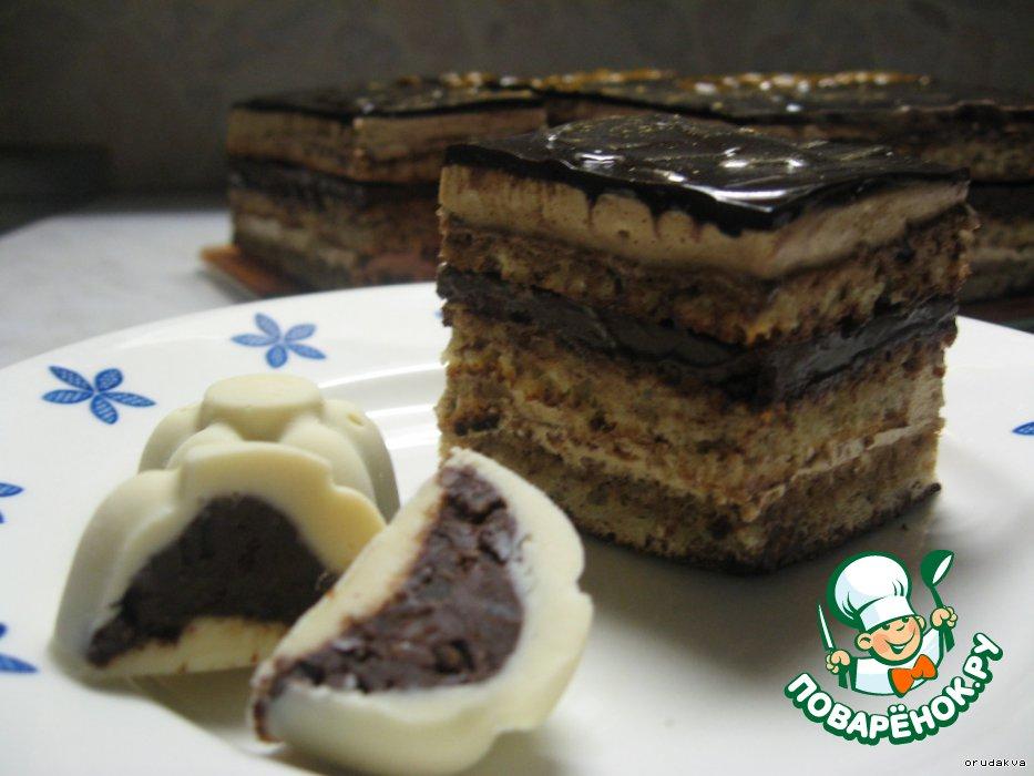 Торт опера рецепт с фото пошагово