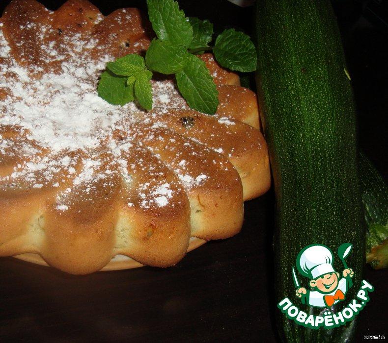 рецепты выпечки кабачков фото