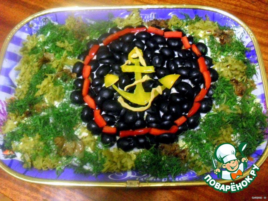 Фото салата морская тема