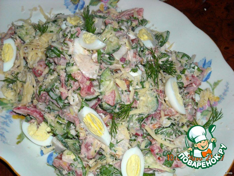 Салат из бужениныы