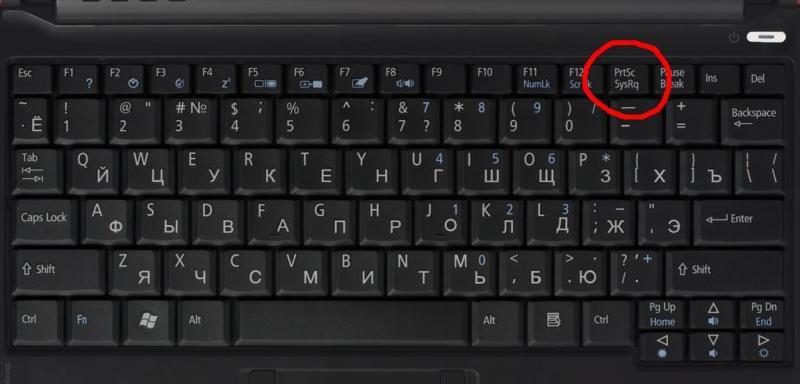 Как сделать скрин экрана на компьютере кнопки - Ремонт сейчас