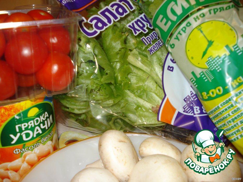 белая фасоль рецепты приготовления с фото