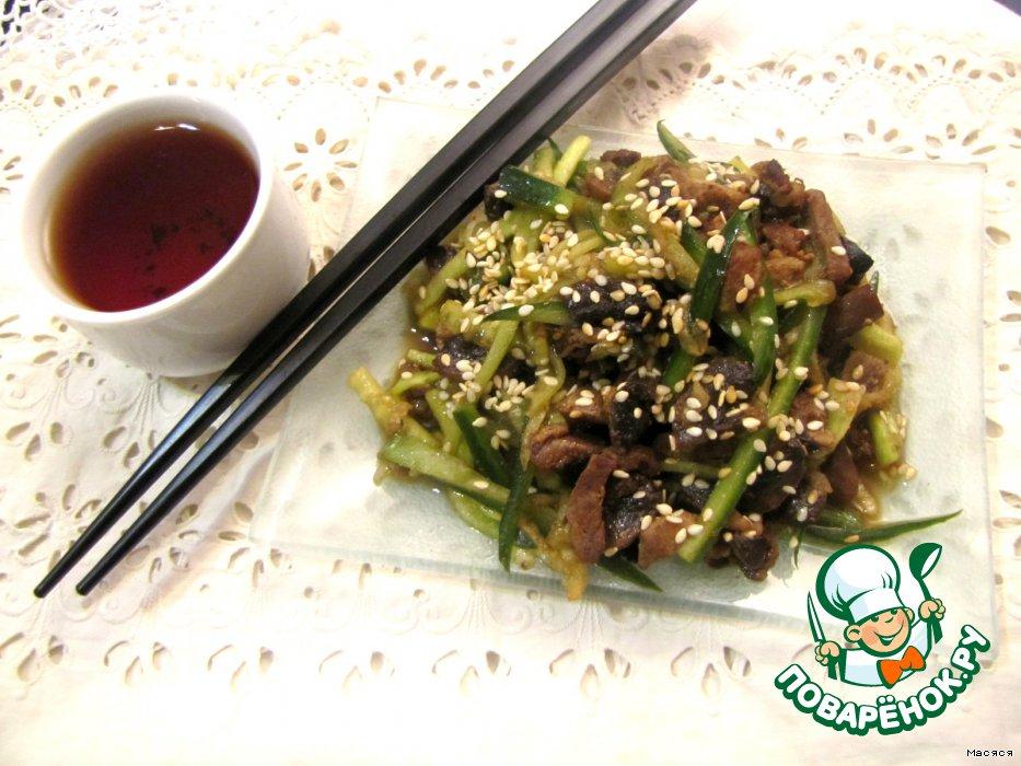 Китайские салаты рецепты пошагово с