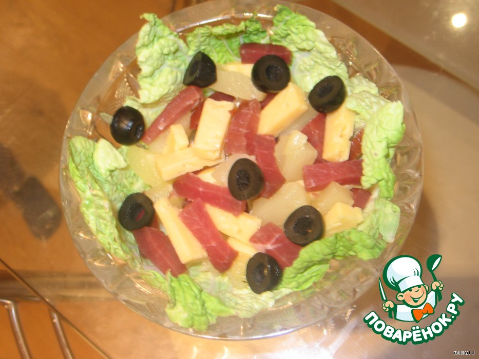 Салат барский рецепт с