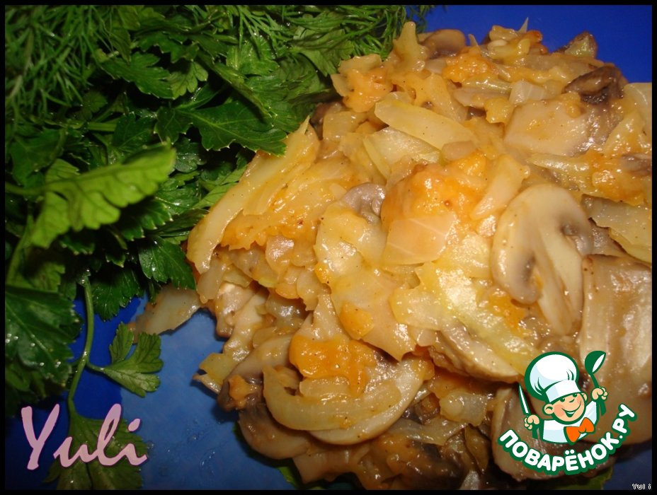 Рецепт вкусного бигуса с фото