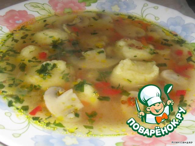 Суп с грибами шампиньонами рецепт