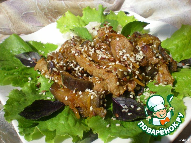 Баклажаны с говядиной рецепт с фото пошагово