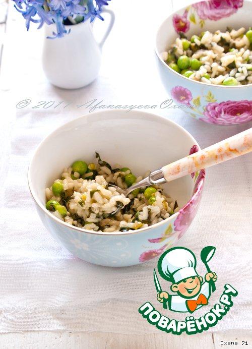 какой нужен рис при диете маргариты королевой