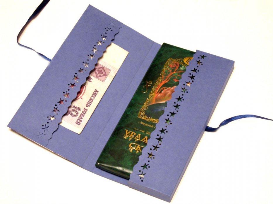 Как сделать конверт для шоколадки своими руками