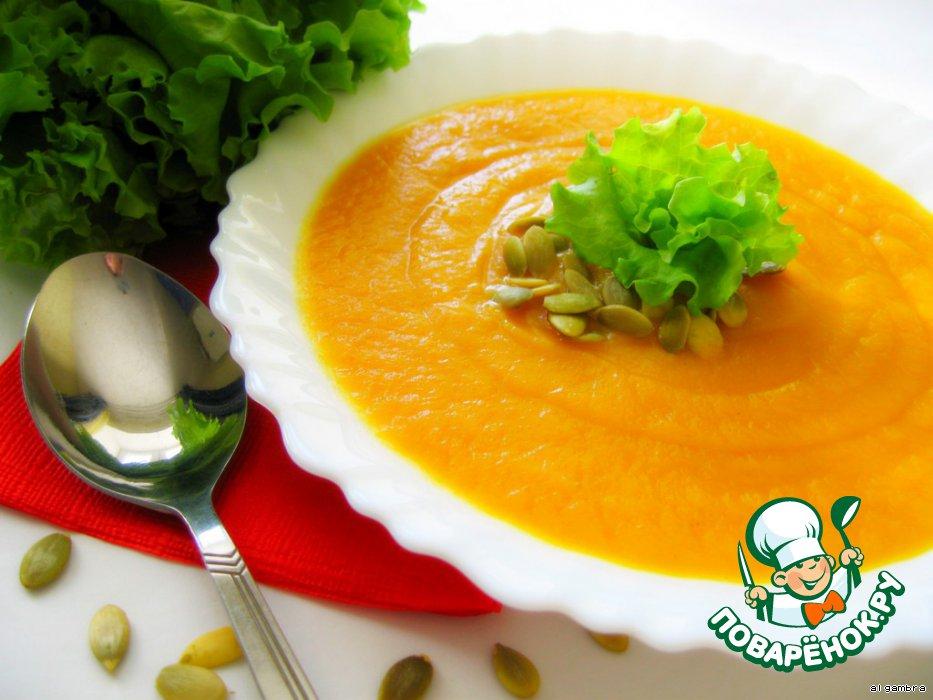 Суп-пюре из тыквы рецепты с фото в мультиварке