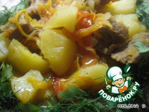 Картофель с мясом и пряными травами - кулинарный рецепт