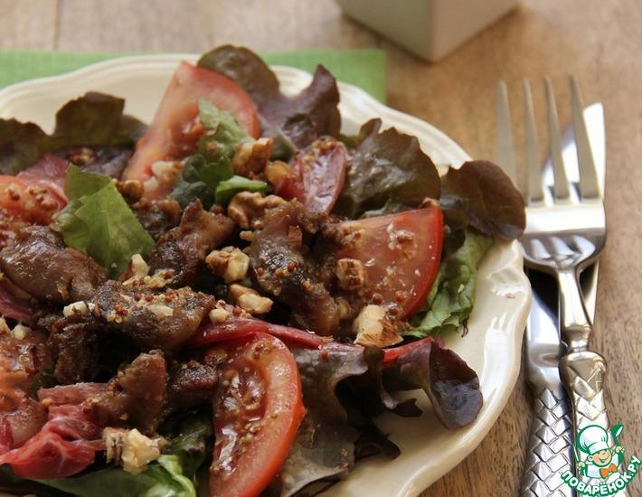 Рецепт: Перигорский салат