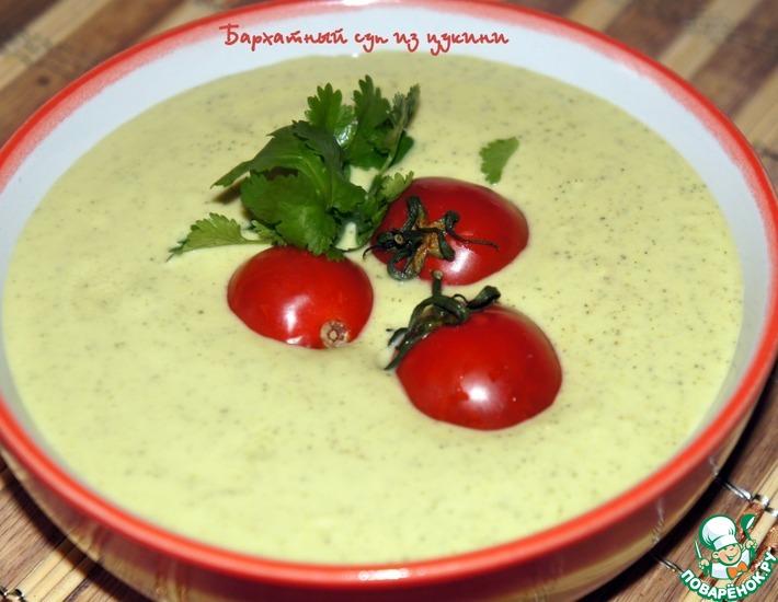 Рецепт: Бархатный суп из цуккини