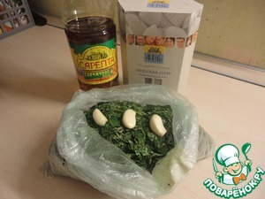 For 5-10 minutes until the vegetables are tender take the following components.