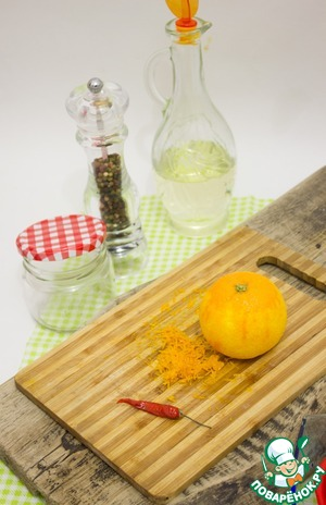 Now for the dressing.  From one orange to remove the zest.