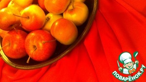 For this recipe you need apples with a diameter of 3-4 cm, not more.