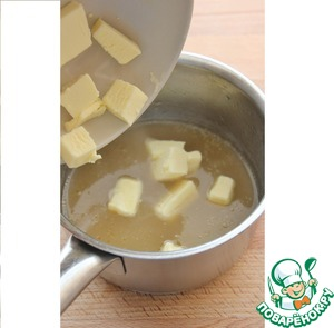 Remove from heat and gradually add butter, whisking.
