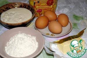Подготовить все продукты. Масло достать заранее, оно должно быть мягким.