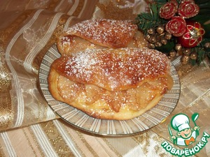 Optionally, you can decorate with powdered sugar!