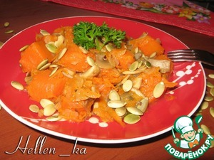 All! Ready!  If desired, the dish can be decorated toasted pumpkin seeds or chopped parsley.   Bon appetit!