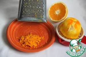 To remove the zest from orange and squeeze the juice out of it.
