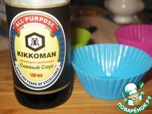 Добавить 1 ст. л. соевого соуса. Я взала соус ТМ Kikkoman.