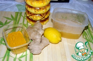 To prepare the products.  Lemon wash and scalded with boiling water. Ginger wash, cut the required number to clear.