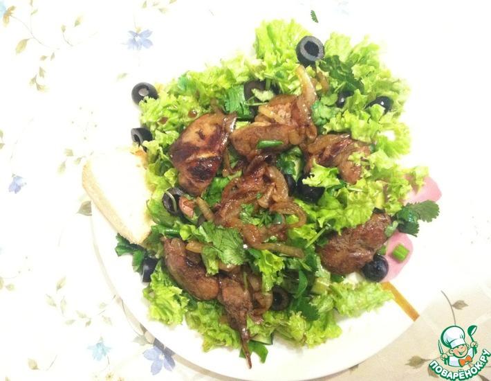 Рецепт: Салат с горячей печенью