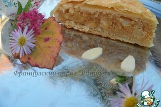 """Рецепт: Французский пирог  """"Pithiviers"""""""
