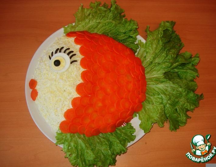Рецепт: Салат Золотая рыбка