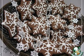 Рецепт: Печенье Новогодние снежинки