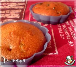 Cupcakes honey lean