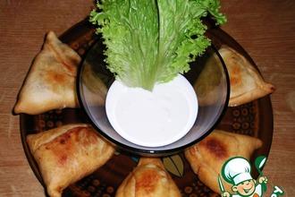 Рецепт: Индийские пирожки Самоса
