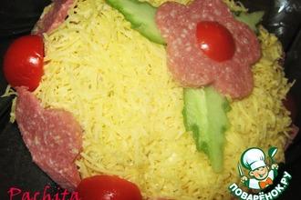 Рецепт: Салат Отелло