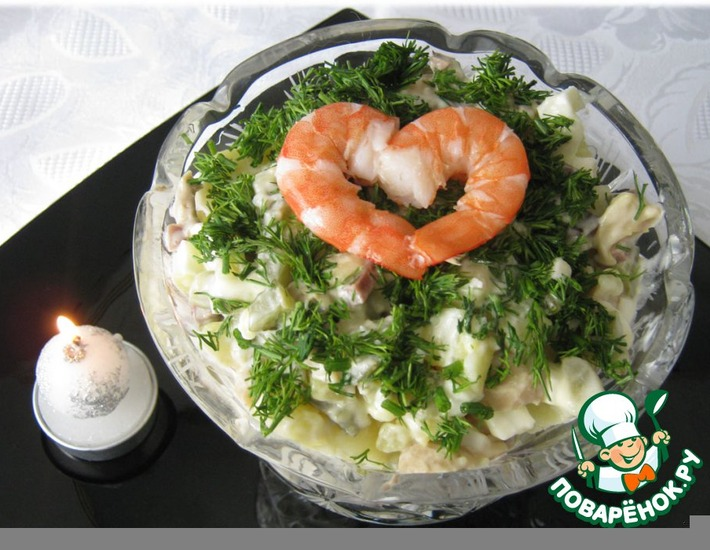 Рецепт: Салат Авоська