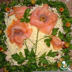Salad Maki