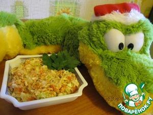 Салат с печенью трески Морковь