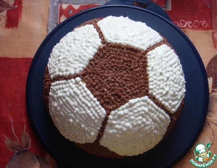 Рецепт: Торт Футбольный мяч
