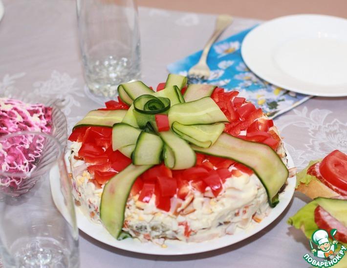 Рецепт: Салат Подарок