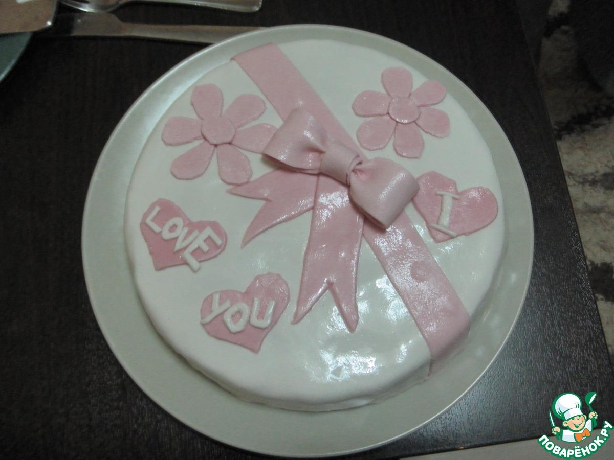 """Простой торт с мастикой """"I love you"""""""