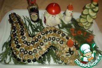 Рецепт: Салат + закуска Встречаем змейку