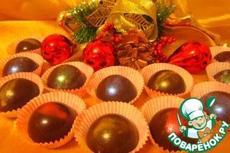 Рецепт: Шоколадные конфеты «Квинтэссенция»