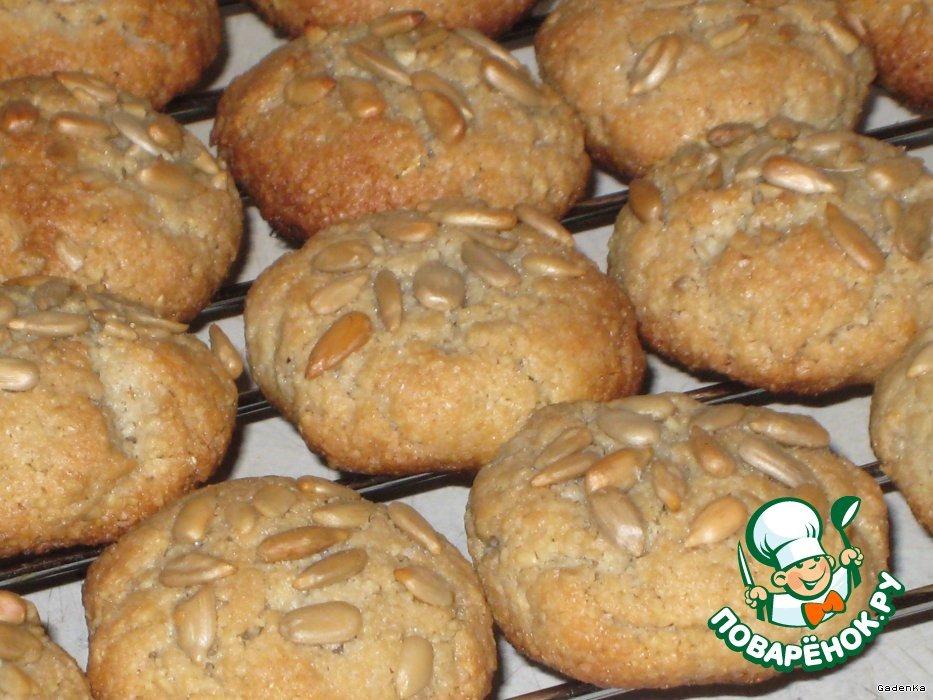 Печенье «Козинаки»