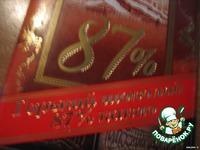 """Торт """"Шоколадное Амаретто"""" ингредиенты"""