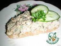 Печеночный салат ингредиенты