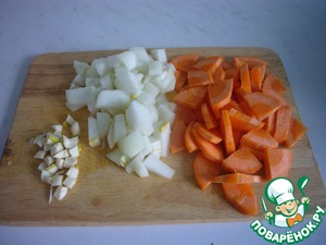 All the vegetables - onion, carrot, garlic,