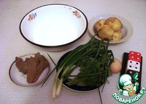 Сварить картофель, нарезать зеленый лук и укроп.    Отварить печень, прокрутить ее через мясорубку.
